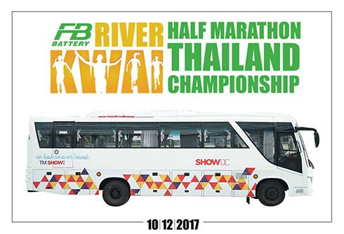 Shuttle Bus Service for FB Battery River Kwai Half Marathon Thailand 2017