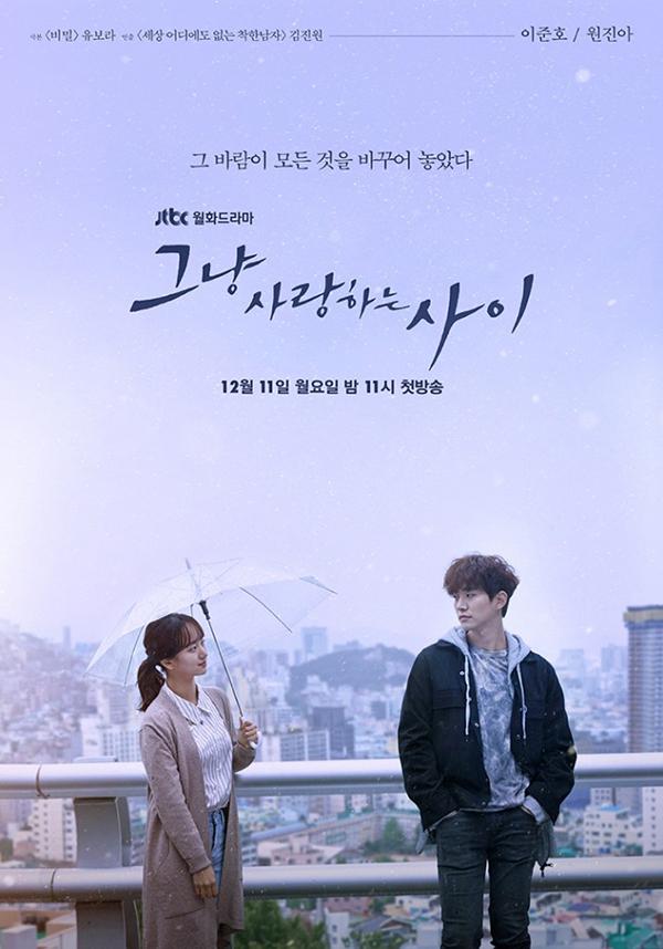 ซีรี่ย์เกาหลี 2018