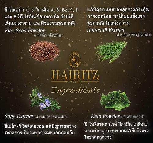 Hair Restorative Serum