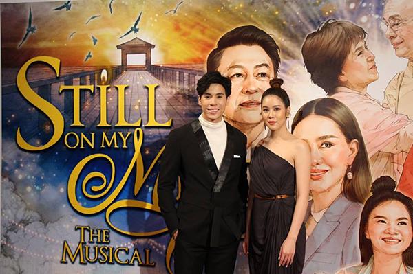 รอบกาล่า ละครเวที Still On My Mind The Musical