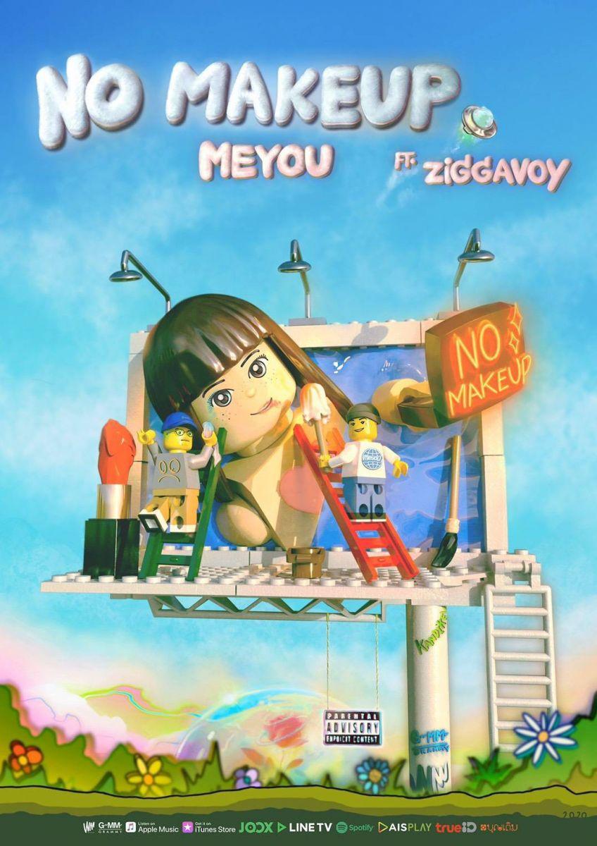 MEYOU NO MAKEUP