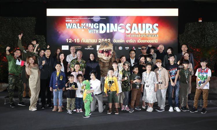ครอบครัวดารา ตื่นตะลึง กรี๊ดสนั่น Baby T-Rex ประชิดตัว ก่อนพาฝูงไดโนเสาร์บุกเมืองไทย!