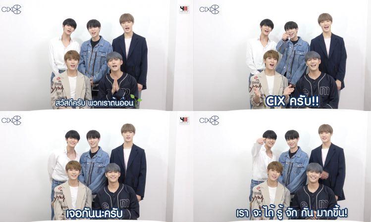 """น่ารักที่สุด! 5 หนุ่ม CIX ส่งคลิปทักทายแฟนไทย """"สวัสดีครับ พวกเราต้นอ่อน"""""""