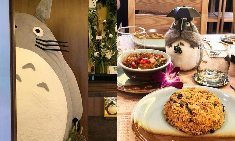 May's Garden House Restaurant ร้านอาหารธีมโทโทโร่เพื่อนรัก