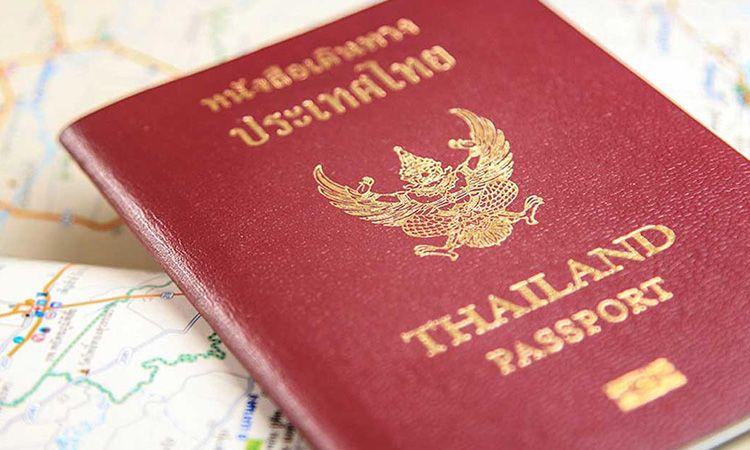 รวดเร็ว ทันใจ ไปกับการจองคิวทำหนังสือเดินทาง (Passport) แบบออนไลน์