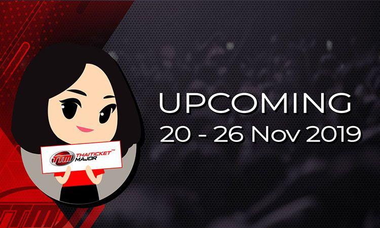 UPCOMING EVENT ประจำสัปดาห์ |  20 - 26 พ.ย. 2019