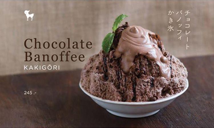 Chocolate Banoffee Kakigōri เมนูใหม่เอาใจสายกล้วยช็อค จาก After You