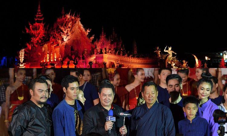 ยิ่งใหญ่ระดับโลก Wat Rong Khun Light Fest ตอนปฐมบท แสงสีเสียงสุดอลังการที่คุณไม่ควรพลาด!
