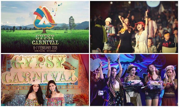 ภาพบรรยากาศงาน Gypsy Carnival #1 Music and Lifestyle เทศกาลดนตรีแห่งเสรีชน