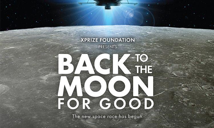 ท้องฟ้าจำลอง จัดแสดงภาพยนตร์เต็มโดม เดือนมิถุนายน 2561 เรื่อง กลับไปดวงจันทร์กันเถอะ (Back to The Moon for good)