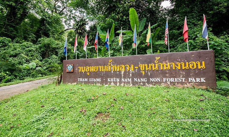 """""""วนอุทยานถ้ำหลวง-ขุนน้ำนางนอน"""" ถ้ำที่มีความยาวเป็นอันดับ 4 ของประเทศไทย"""