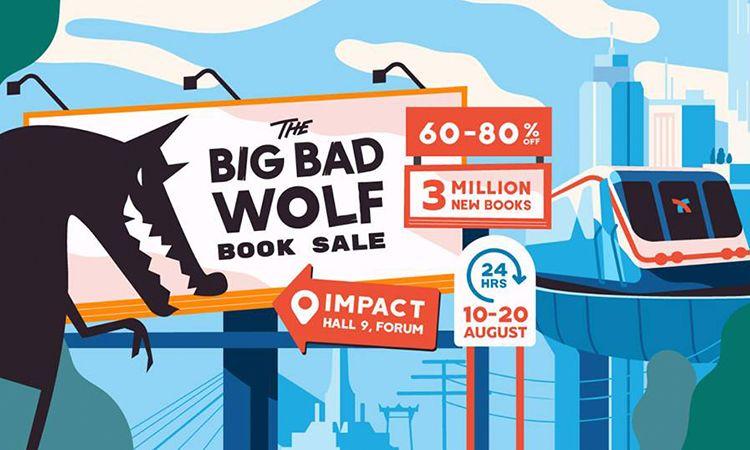 ต้องไป! The Big Bad Wolf Book Sale 2018 มหกรรมหนังสือคุณภาพดีในราคาจับต้องได้ เปิดตลอด 24 ชม.