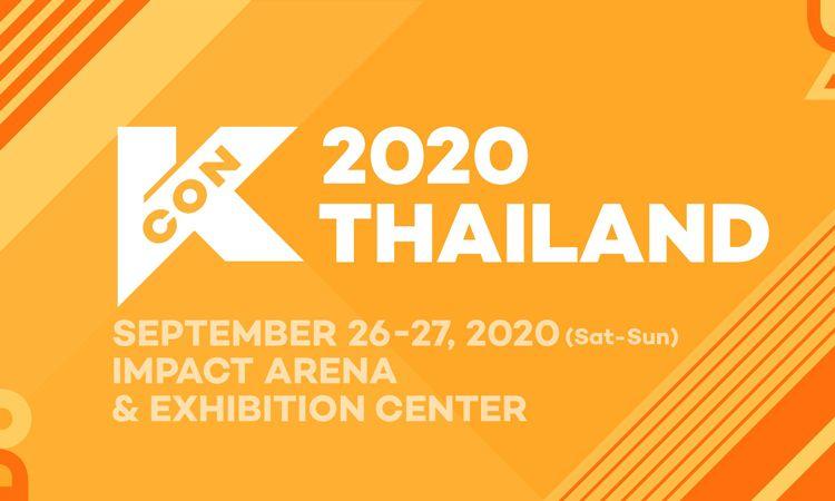 KCON ประกาศตารางทัวร์ทั่วโลกปี 2020 สาวก KCON THAILAND ปักหมุดรอได้เลย 26 – 27 ก.ย แน่นอน