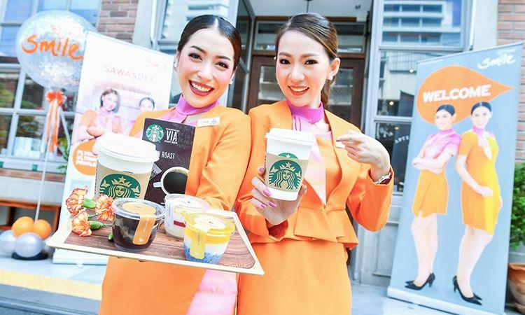 Thai Smile ฉลองก้าวสู่ปีที่ 7 ในวันที่ 7 เดือน 7 เสิร์ฟเมนูพิเศษสตาร์บัคส์-อาฟเตอร์ ยู ทุกที่นั่ง ทุกเที่ยวบิน ตลอด 7 วัน