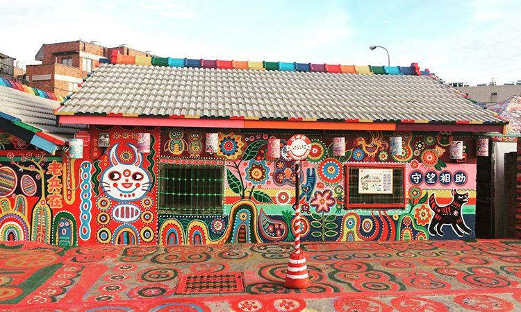 หมู่บ้านสายรุ้ง สถานที่เช็คอินสุดชิคในเมืองไทจง ประเทศไต้หวัน