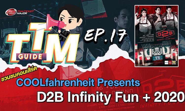 TTM GUIDE : D2B Infinity Fun+ 2020