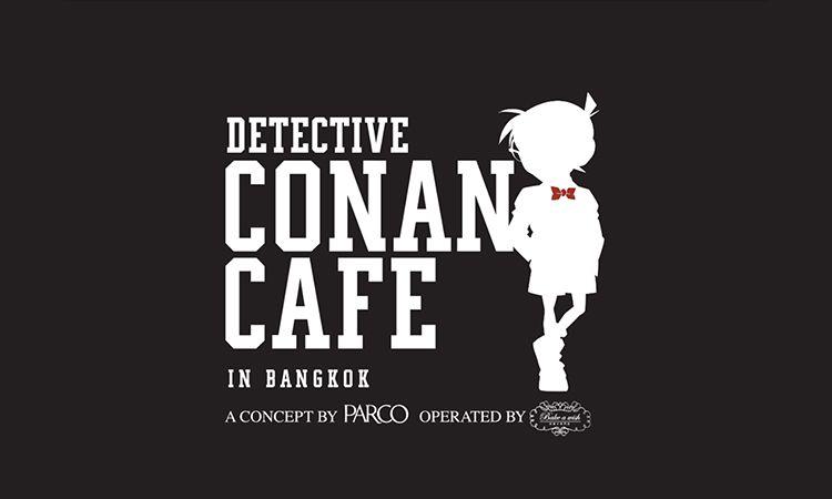 แฟนๆ ยอดนักสืบจิ๋ว ห้ามพลาด Detective Conan Cafe คาเฟ่โคนันแห่งแรกในประเทศไทย!
