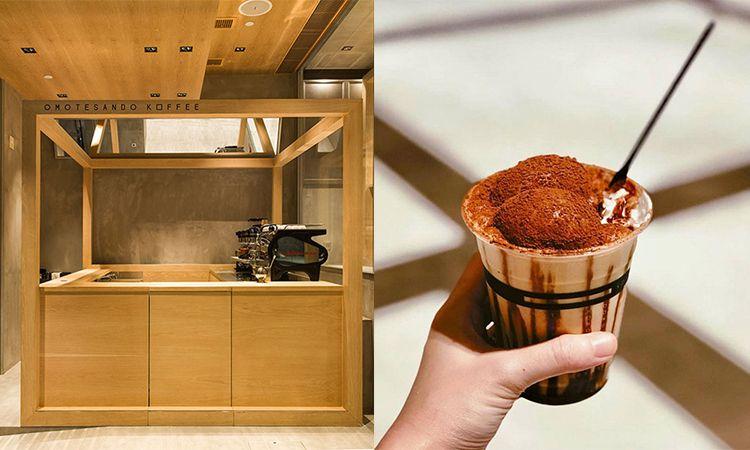 จากโตเกียวสู่สยามพารากอน Omotesando Koffee มาเปิดที่ไทยแล้ว!!