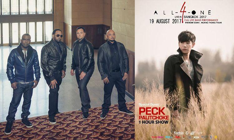 หน้ากากจิงโจ้ เป๊ก ผลิตโชค เตรียมฟิตเครื่อง แจมคอนเสิร์ต All 4 One Live in Bangkok