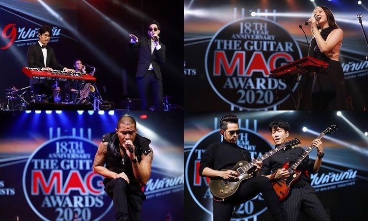 ศิลปินตบเท้าร่วมงานเพียบ งานประกาศผลรางวัล The Guitar Mag Awards 2020  #9ไปด้วยกัน