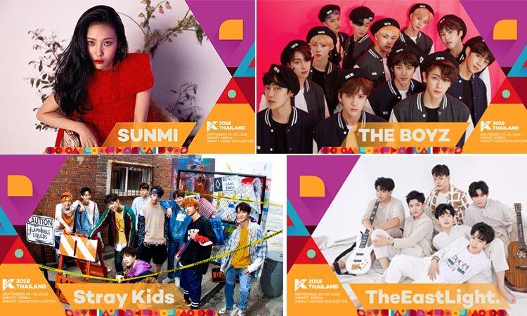 Stray Kids – SUNMI –The Boyz – TheEastLight. พร้อมลุย KCON 2018 THAILAND