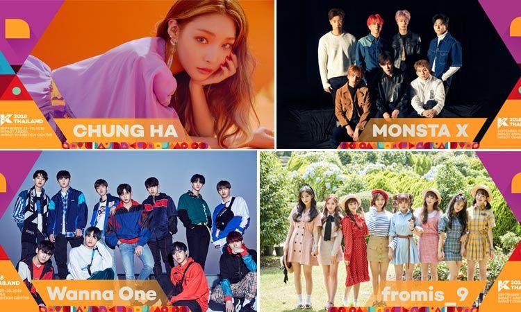 CHUNG HA - fromis_9 - MONSTA X – Wanna One ยืนยันเข้าร่วมงาน KCON 2018 THAILAND เพิ่มความร้อนแรงให้ประเทศไทย