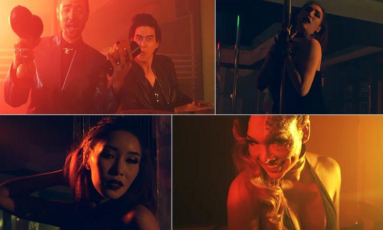 ฮิวโก้ ชวนค้นหาความลับใน บันไดสีแดง ซิงเกิลที่ 3 จากอัลบั้ม ดำสนิท