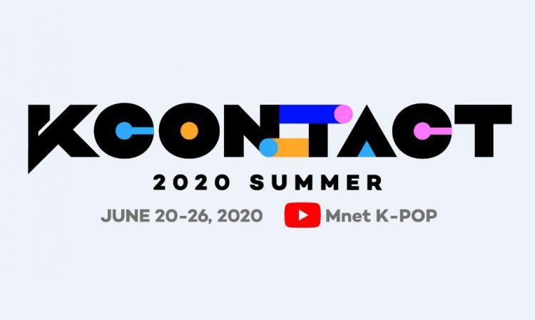 อลังการ! มหกรรมคอนเสิร์ตรูปแบบดิจิตัล KCON:TACT 2020 SUMMER 7 วัน 24 ชั่วโมง