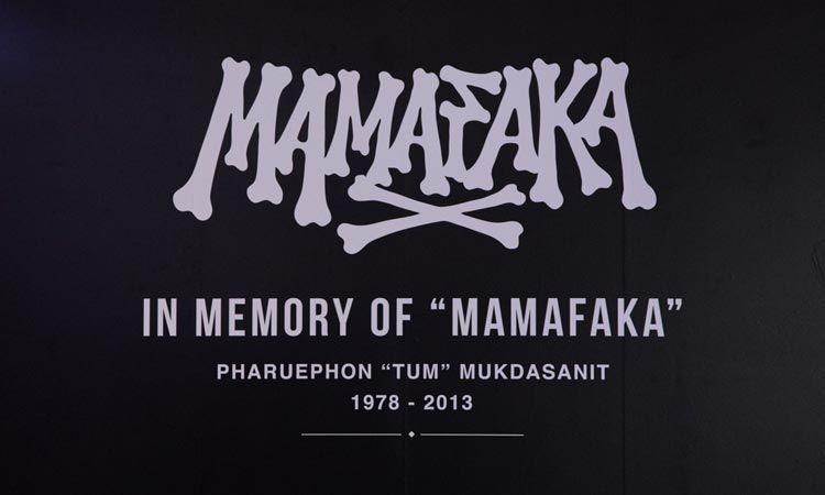 มาสัมผัสประสบการณ์ตำนานแห่งวงการสตรีท อาร์ต MAMAFAKA GALLERY ในงาน SHOW DC X ROCK ON RADIO LIVE SESSION : ART & MUSIC