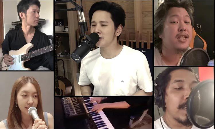 ศิลปิน BEC-Tero ยกค่ายกันมาร่วมร้องเพลง ผ่าน เป็นกำลังใจที่คนไทยการ์ดไม่ตก
