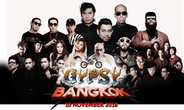 ส่องฉายาศิลปินร่วมระเบิดความมันส์ให้เมืองหลวง Gypsy Bangkok วันเสาร์ที่ 10 พฤศจิกายน นี้