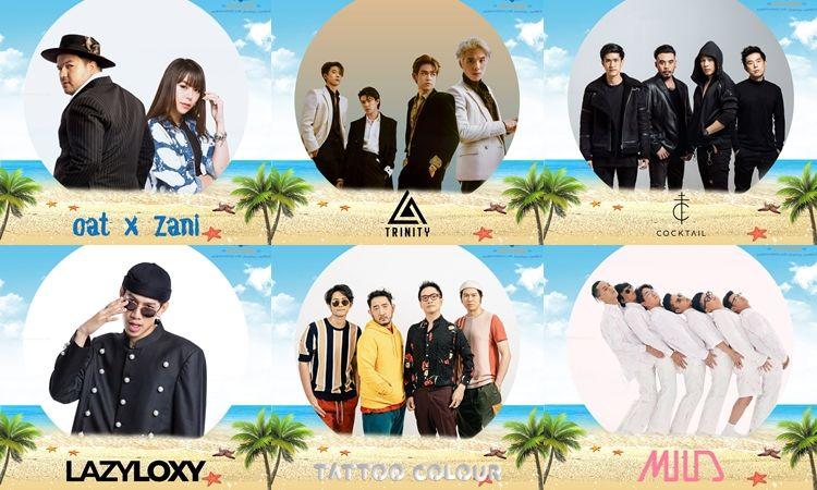 สายปาร์ตี้ สายทะเลต้องมา! เทศกาลดนตรีริมชายหาด BLUE WAVE FESTIVAL 2020