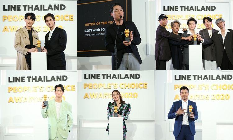 เปิดรางวัลสุดยอดผลงาน LINE THAILAND PEOPLE'S CHOICE AWARDS 2020