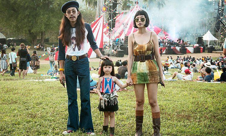 """กางแผนที่ออกล่าความสุข กับ Gypsy Carnival 4 """"Treasure Mountain"""""""