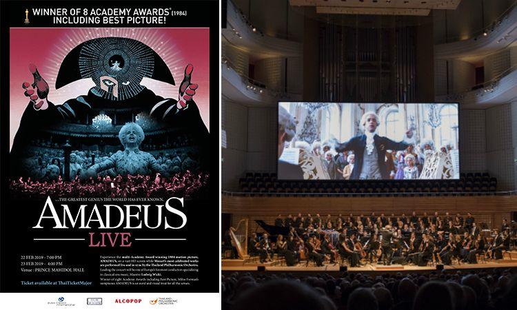 ครั้งแรกในเมืองไทย! ดูหนังออสการ์ Amadeus พร้อมฟังวงออเคสตร้าบรรเลงซาวนด์แทร็คแบบสดๆ