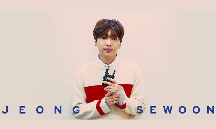สัมภาษณ์พิเศษกับ JEONG SEWOON หนุ่มน้อยจากค่าย Starship Entertainment