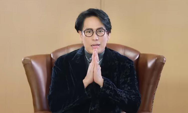 พี่เบิร์ด ส่งคลิปอวยพรปีใหม่แด่แฟนๆ และพี่น้องชาวไทยทุกคน