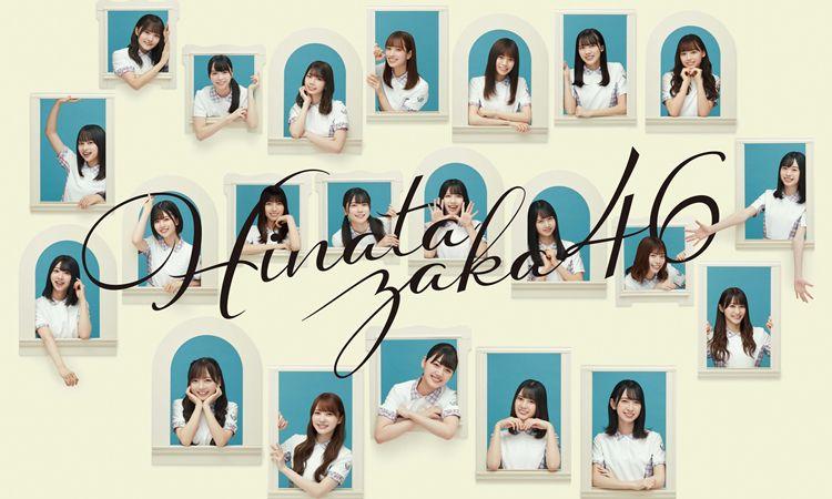 Hinatazaka46 จัดไลฟ์สตรีมฉลองครบรอบ 2 ปีของการเปิดตัววง