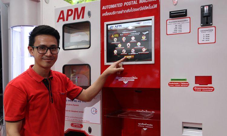 APM ตู้ไปรษณีย์ยุค 4.0 แก้ปัญหาดราม่าสิ่งของต้องห้ามขึ้นเครื่อง!