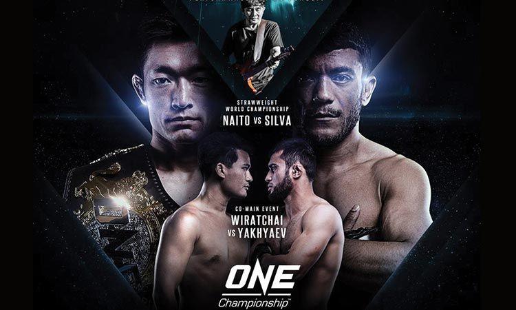 ร่วมเชียร์นักสู้ยอดฝีมือจากไทยชิงชัยกับนักสู้จากทั่วโลกใน ONE Championship: Warriors Of The World