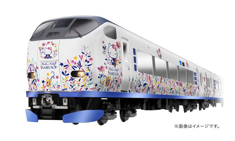 Hello Kitty Haruka รถไฟสุดคิวท์ วิ่งจากสนามบินคันไซไปเกียวโต เริ่ม 29 ม.ค. นี้