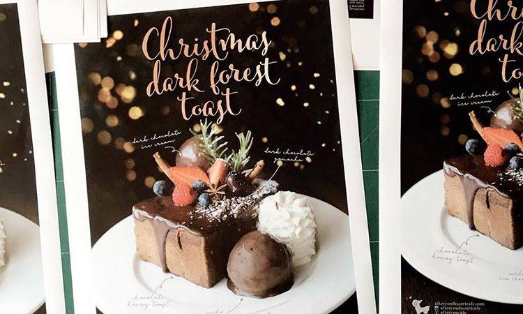 ฉลองเทศกาลคริสต์มาสกับร้าน After You ด้วยเมนูสุดพิเศษ Christmas Dark Forest Toast