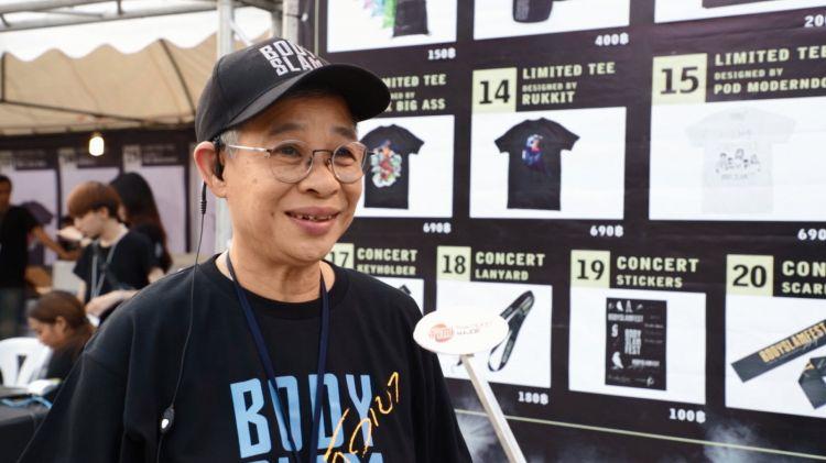 เผยความพิเศษ! ของสินค้า merchandise ที่นำมาจำหน่ายในคอนเสิร์ตใหญ่ Bodyslam