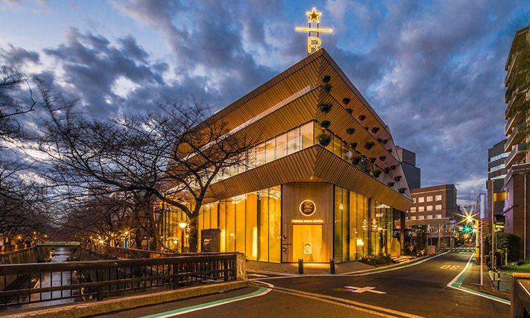 Starbucks Reserve Roastery ลำดับที่ 5 ของโลก เปิดแล้วที่กรุงโตเกียว ประเทศญี่ปุ่น