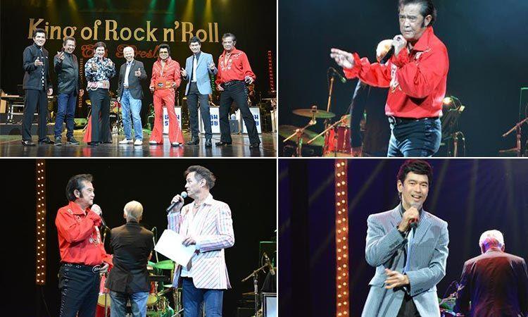 King of Rock n' Roll Elvis Presley เมื่อราชาเพลงร็อค แอนด์ โรลล์ ถูกปลุกขึ้นมาวาดลวดลายบนเวทีศาลาเฉลิมกรุงอีกครั้ง