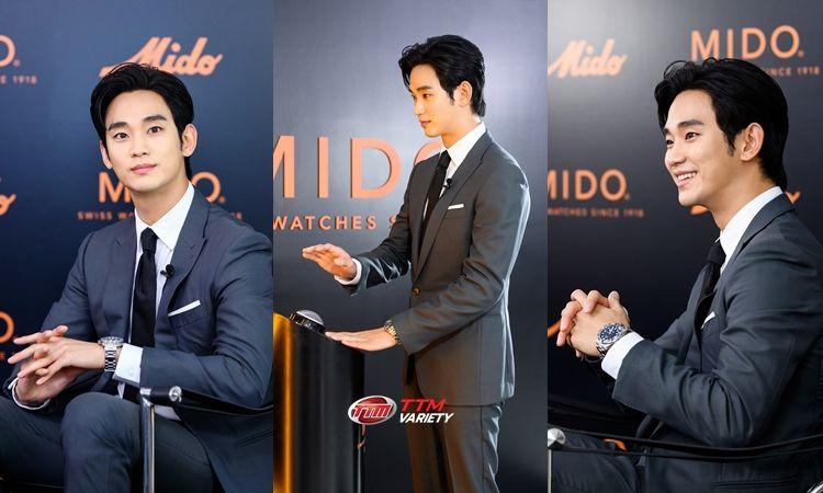 หล่อมากพ่อคุณ! คิมซูฮยอน กับบทบาทแบรนด์แอมบาสเดอร์แบรนด์นาฬิกาชั้นนำ