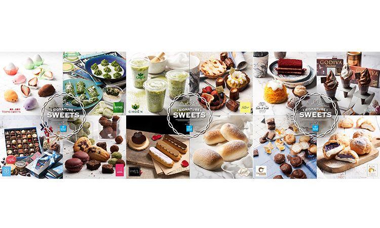 """เทศกาลขนมหวานนานาชาติ """"Signature Sweets presented by MitrPhol"""""""