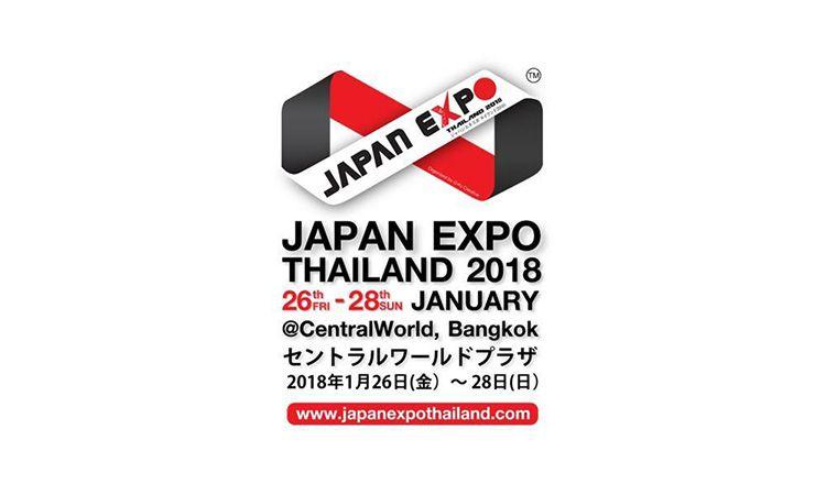 พบกับงาน Japan Expo Thailand 2018 มหกรรมญี่ปุ่นสุดยิ่งใหญ่ 26-28 มกราคม นี้ ที่เซ็นทรัลเวิลด์