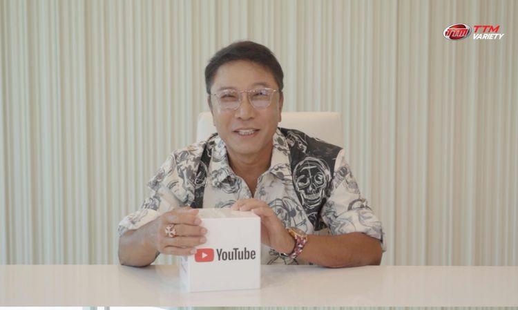 อีซูมาน แห่ง SM เข้าร่วมงาน 'Google for Korea' ในฐานะวิทยากรรับเชิญ