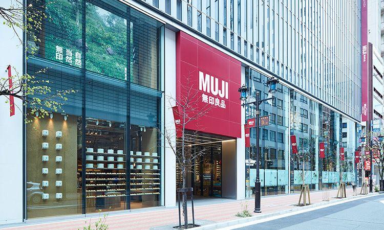 สัมผัสความน้อยแต่มาก ที่ MUJI HOTEL GINZA และ MUJI สาขาใหม่ ใหญ่ที่สุดในโลก